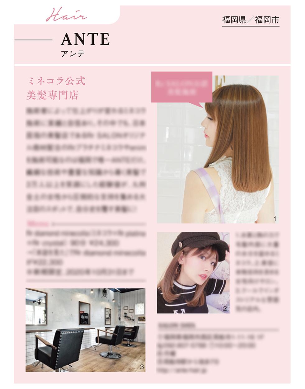 sweet9月号に掲載されました。
